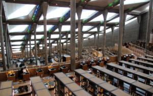 A magnifica Biblioteca de Alexandria no Egito