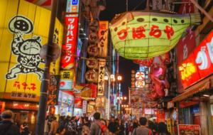 Japão, país da diversidade