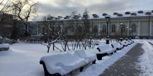 Começando bem o ano sabático por Moscou