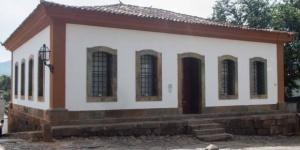 Relíquias do Brasil: Museu de Sant'Ana