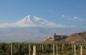 Lugares sagrados pelo mundo: Monte Ararat